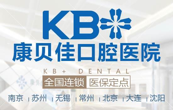 儿童牙齿不齐之 矫正的过程